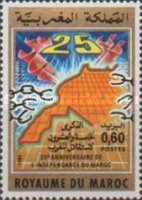[The 25th Anniversary of Independence, type AJE]