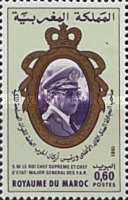 [The 25th Anniversary of Moroccan Armed Forces, type AJK]