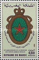 [The 25th Anniversary of Moroccan Armed Forces, type AJL]