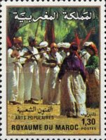[The 22nd National Folklore Festival, Marrakesh, type AJQ]