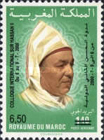 [Airmail - International Conference on Hassan II - Issues of 1983 Overprinted, type ALT7]