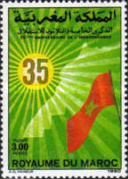 [The 35th Anniversary of Independence, type ARX]