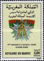 [The 10th Anniversary of Royal Academy of Morocco, type ARZ]