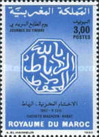 [Day of the Stamp 1990, type ASD]