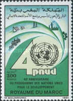 [The 40th Anniversary of United Nations Development Programme, type ASE]