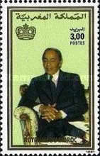 [The 30th Anniversary of Enthronement of King Hassan II, type ASF]