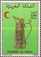 [Red Crescent - Moroccan Copperware, type ATB]