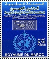 [The 50th Anniversary of World Meteorological Organization, type AYW]