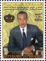 [The 1st Anniversary of Enthronement of King Mohammed VI, type AZA]
