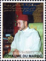 [The 1st Anniversary of Enthronement of King Mohammed VI, type AZB]