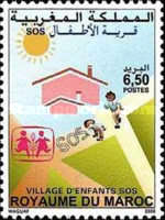 [The 50th Anniversary of S.O.S. Children's Villages, type AZE]