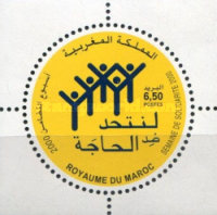[King Mohammed VI Solidarity Foundation, type AZG]