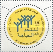 [King Mohammed VI Solidarity Foundation, type AZG1]