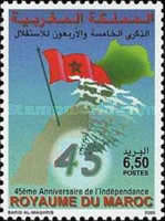 [The 45th Anniversary of Independence, type AZK]