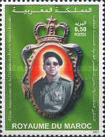 [The 45th Anniversary of Armed Forces, type AZQ]