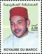 [The 2nd Anniversary of Enthronement of King Mohammed VI, type AZW]