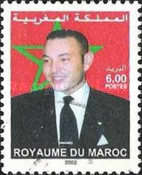 [The 2nd Anniversary of Enthronement of King Mohammed VI, type AZX]
