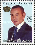 [The 2nd Anniversary of Enthronement of King Mohammed VI, type AZY]