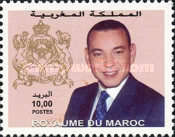 [The 2nd Anniversary of Enthronement of King Mohammed VI, type AZZ]