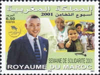 [King Mohammed VI Solidarity Foundation, type BAI]