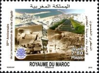 [The 50th Anniversary of the Rebuilding of the City of Agadir, type BKX]