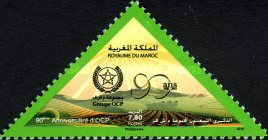 [The 90th Anniversary of the Moroccan Phosphates Company, type BLS]