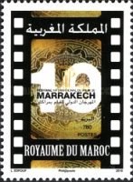 [The 10th Anniversary of the Marrakech International Film Festival, type BLZ]