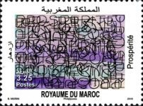 [Possitive Stamps, type BMD]