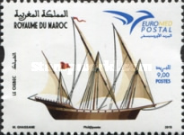 [EUROMED Issue - Boats used in the Mediterranean, type BSB]
