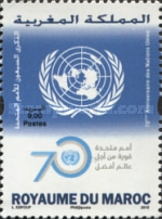 [The  	70th Anniversary of the United Nations, type BSH]