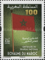[The 100th Anniversary of the National Flag, type BSK]