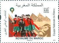 [Football - National Team of Morocco, type BXA]