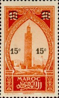[Monuments - Issues of 1923 Surcharged, type BY]