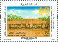 [The 60th Anniversary of the Reconstruction of City of Agadir, type BYB]