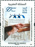 [The 90th Anniversary of the Retirement Fund of Morocco, type BYQ]