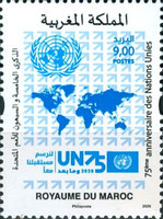 [The 75th Anniversary of the UNO, type BYS]