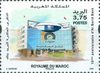 [The 10th Anniversary of the Al-Barid Bank, type BYZ]