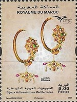 [EUROMED Issue - Traditional Mediterranean Jewelry, type BZN]