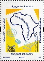 [The 5th Anniversary of the African Philately, type BZO]