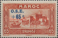 [Social Assistance for Children - Charity Stamps, type DQ]