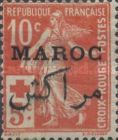 """[French Postage Stamp Overprinted """"MAROC"""", type H]"""
