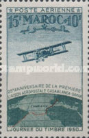 [Airmail - Day of the Stamp, type KJ]