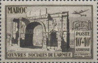 [Airmail - Welfare Organizations of the Army, type KX]