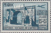 [Airmail - Welfare Organizations of the Army, type KX1]