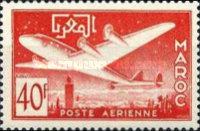 [Airmail - Local Motives, type MA]