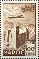 [Airmail - Local Motives, type MB]