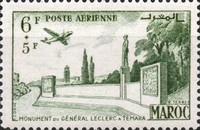 [Airmail - General Leclerc - Not Issued, type ME]