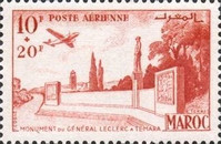 [Airmail - General Leclerc - Not Issued, type MG]