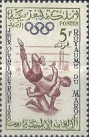[Olympic Games - Rome, Italy, type QJ]