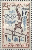 [Olympic Games - Rome, Italy, type QK]